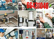 Plumbing & Electric work