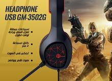 HeadPhone موديل GM-3502G صوت نقي وواضح جداً، هتقدر تستخدمها في online game ، الك