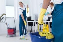 شركة نظافة تبحث على زبناء