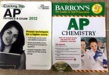 AP Books Chemistry and Physics