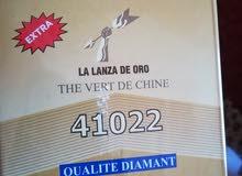 شاي الرمح الذهبي  qualité diamant