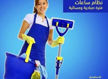 Home services by maid