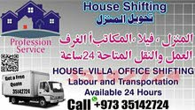 House Shifting Mover bahrain CARPENTER Furniture Fixing 3514 2724