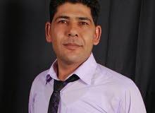 معلم لغة عربية Arabic language teacher