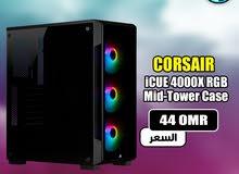 Corsair Case 4000x RGB / صندوق الحاسوب