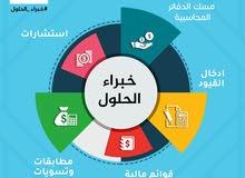 دوام جزئي مسائي - إمارة دبي