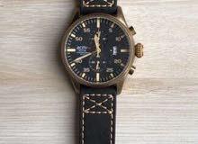 Westar Active watch