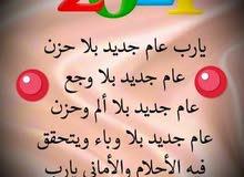 معلم لغة عربية وتأسيس و صعوبات تعلم