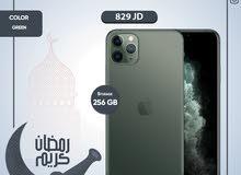 عرض جديد iPhone 11 promax 256 من سبيد ستور