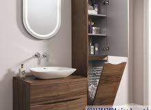 Bathroom unit/ اسعار زمان هتلاقيها معانا النهاردة كلمنا واعرف اكتر 01110060597