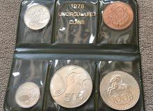 طقم عملات معدنية قديمة - قبرص