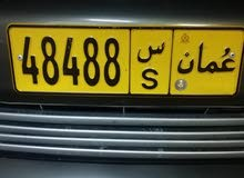 رقمً مميز (( 48488 ))