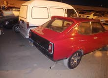 Fiat Coupe 1978 for sale in Cairo