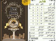 منتجات مناحل بيت النحل