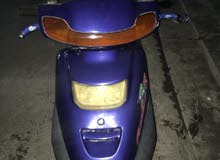 New Yamaha of mileage 0 km for sale
