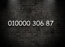 رقم فودافون مميز زيرو عشر الاف