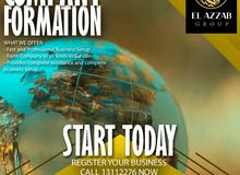 Company Formation Professionals Is in the Gulf!Good Service.Good deals