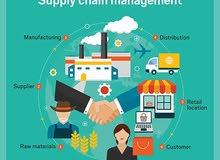 ادارة سلسلة التوريد supply chain management