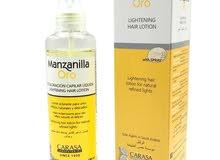 ماء البابونج لتشقير الشعر من مانزيلا 180 مل