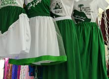 ملابس اليوم الوطني السعودي