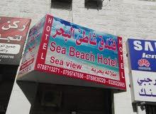 فندق شاطئ البحر