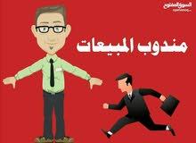 مطلوب مسوفات  للعمل في الرياض والدمام