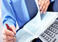 محاسب ابحث عن عمل جزئي للشركات التي لا تحتاج لكادر محاسبة وللمحلات التجاريه