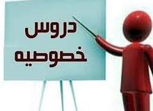 معلمة  تدريس خصوصي لمناطق عمان الغربية