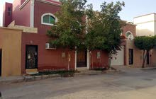 Ar Rabwah property for sale with More rooms