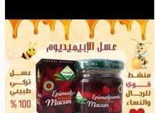 عسل التركي الابيموديوم
