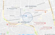 ارض للبيع في شارع التحلية فى جدة