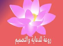بنرات مواقع شعارات لوجهات