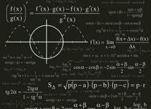 مدرس رياضيات سوري