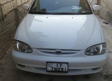 For sale 1997 White Sephia