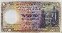 عمله فئه عشره جنيهات النخيل بتاريخ 15 فبراير 1950