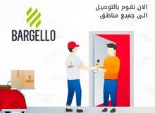 Bargello parfums maroc