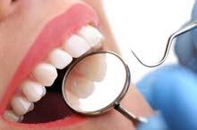 فرص عمل لطبيبات اسنان ( متدربات او حديثة التخرج)