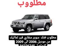 Gasoline Fuel/Power   Nissan Patrol 2008