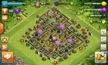 قرية كلاش مستوى 11