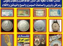 مطلوب  شراء عملات قديمه ملغية و نياشين و مليون  عراقي