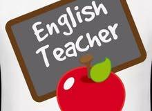 مدرسه لغه انجليزيه  للمرحله المتوسطة والثانوية