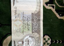 20 دينار كويتي 1968