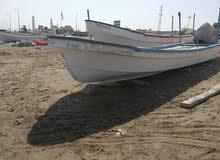 قارب جابني