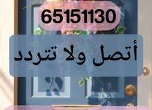 قسيمه للبيع بصباح الاحمد