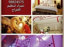 جلسات رومنسية و تزيين غرف نوم في الفنادق
