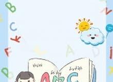 معلم خصوصي في منهج اللغه الانجليزيه