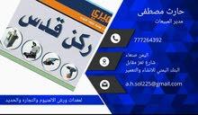 معدات ورش الألمنيوم مناشير طعاجات فريزات 777264392