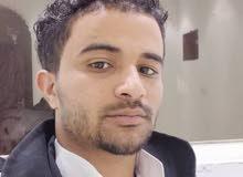 السلام عليكم انا المنتصر من اليمن ارغب في العمل