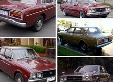 Toyota Corona 1975 For sale - Red color