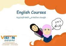 دورات اللغة الإنجليزية المكثفة بشركة رؤية الإبداع للتدريب